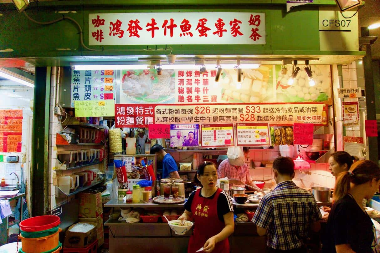 Fishball Noodles are part of Hong Kong Soul Food