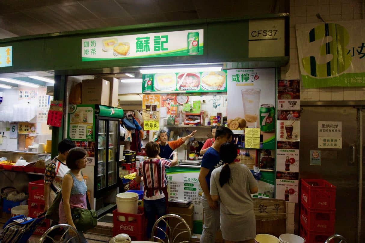 A6502971 A Guide to Hong Kong Soul Food   7 Restaurants Youve Probably Never Heard Of