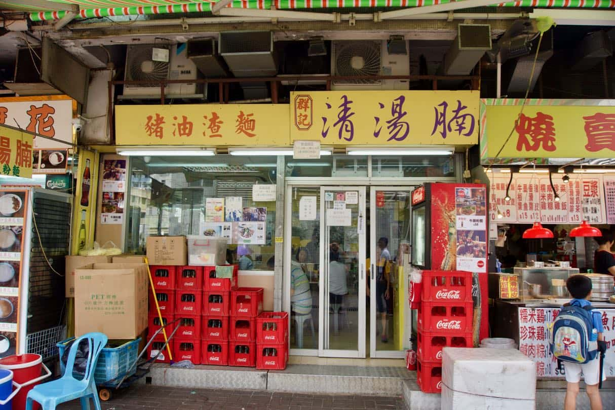 A6502988 A Guide to Hong Kong Soul Food   7 Restaurants Youve Probably Never Heard Of