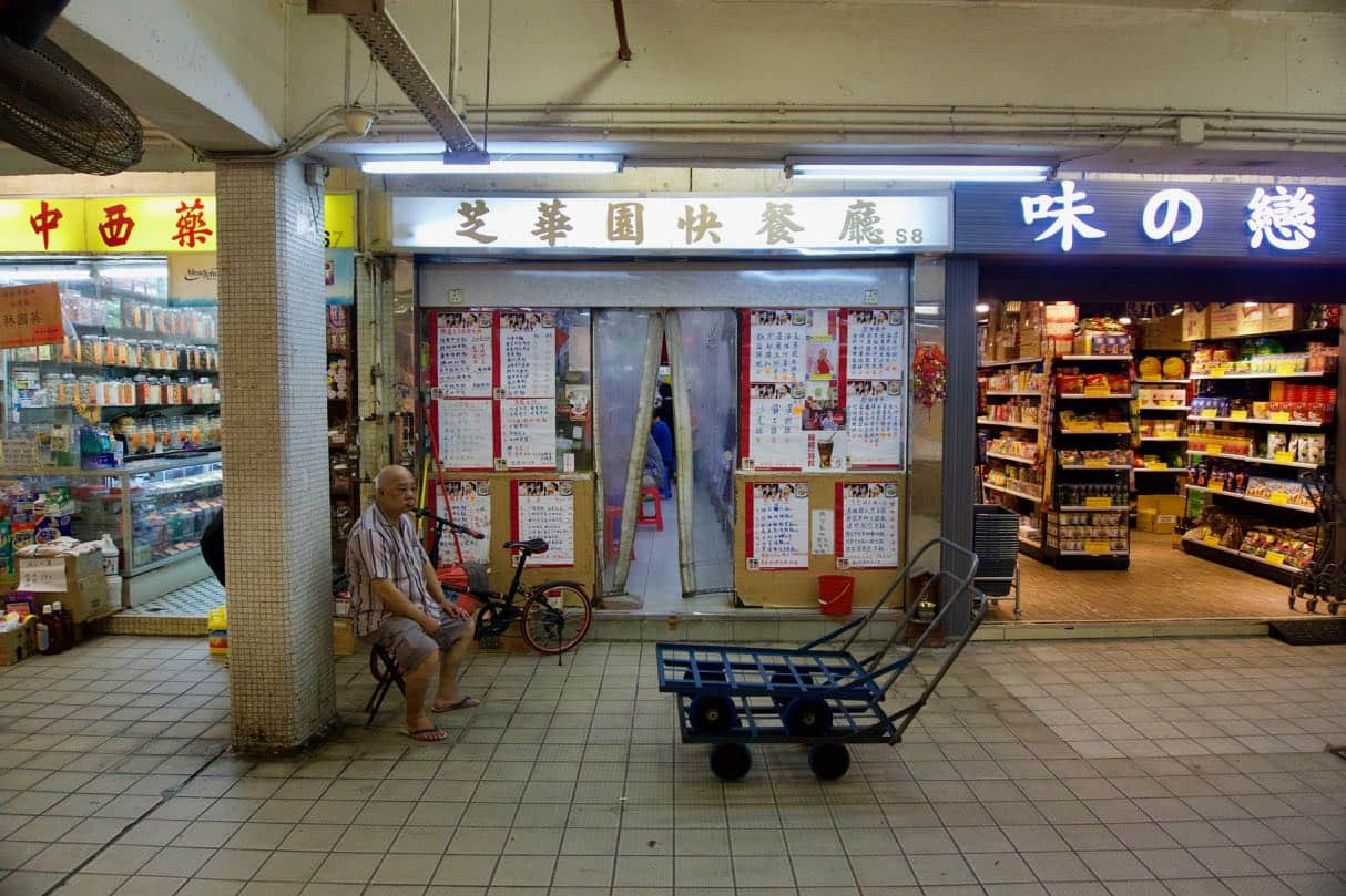 A6503013 A Guide to Hong Kong Soul Food   7 Restaurants Youve Probably Never Heard Of