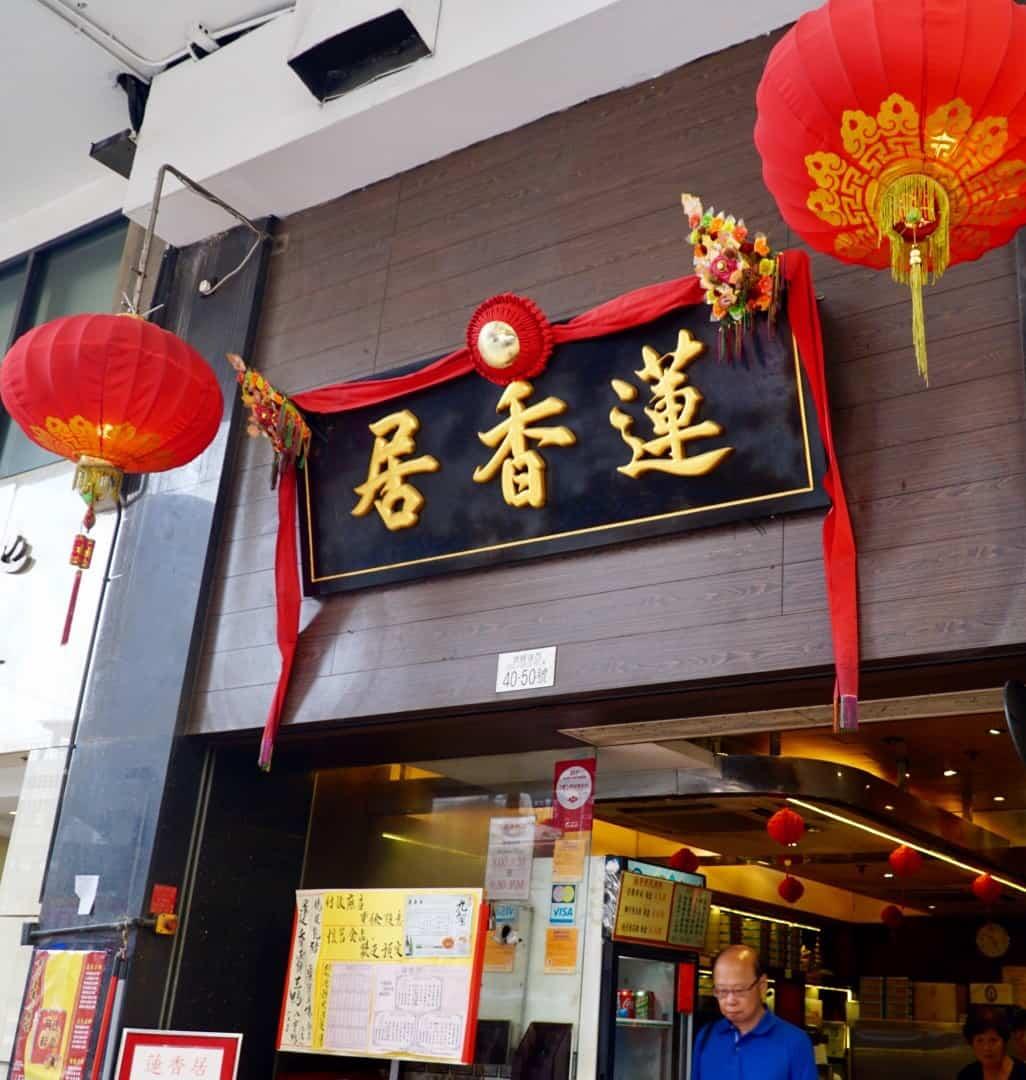 Authentic Dim Sum in Hong Kong