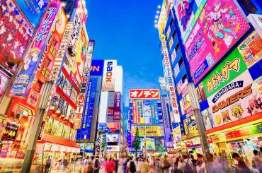 Two-Days-in-Tokyo-1-3-370x245.jpg
