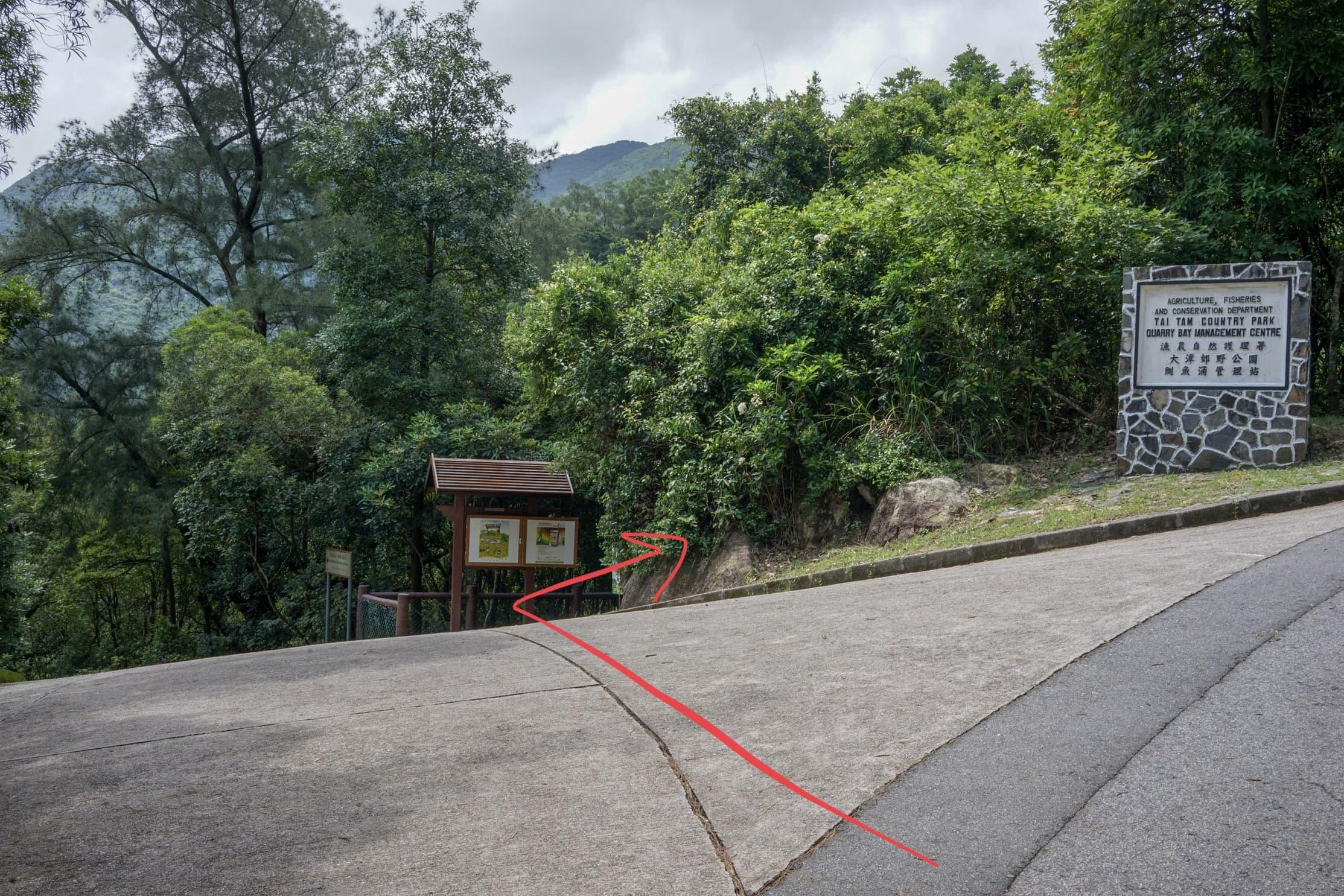 Start of Hong Pak Country Trail