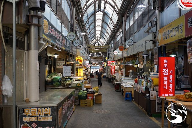 Tongin Market in Seoul South Korea