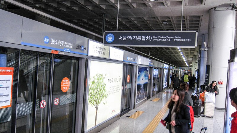 AREX Express Train Two Days in Seoul South Korea