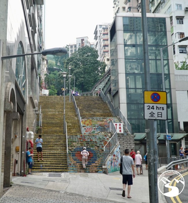 The stairs at the beginning of Mt. High West in Kennedy Town