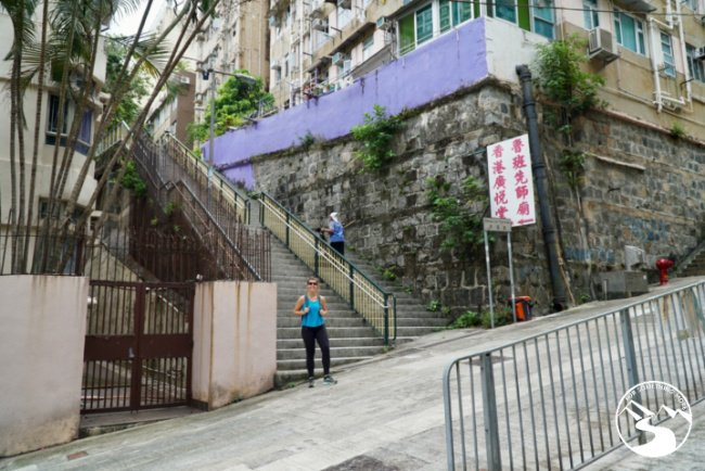 More stairs you'll encounter when hiking Mt. High West in Kennedy Town