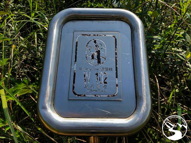 a Wilson Trail distance marker