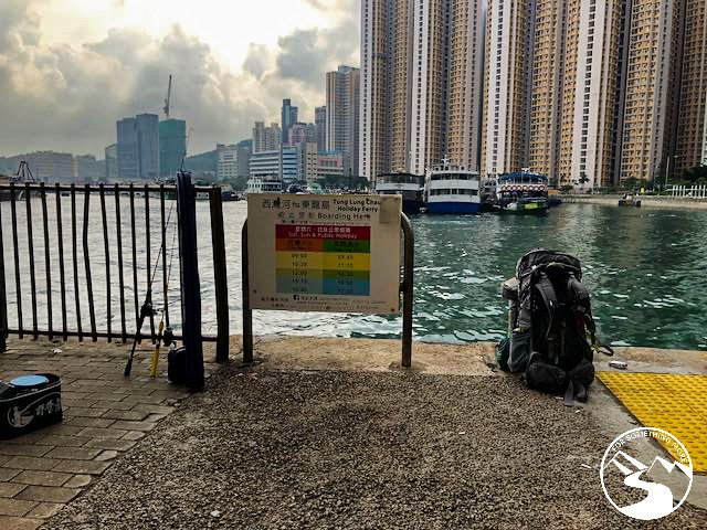 the Blue Sea Ferry pier you take to get to hike Tung Lung Island