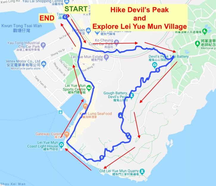 Route for hiking Devil's Peak and Lei Yue Mun Village