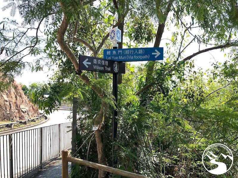sign to Lei Yue Mun Village