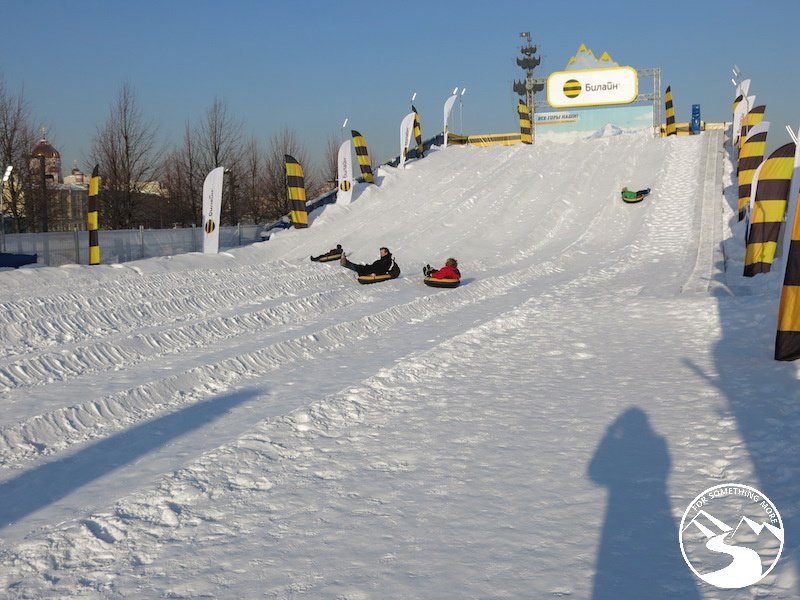 Tubing in Gorky Park when you travel to Moscow with kids
