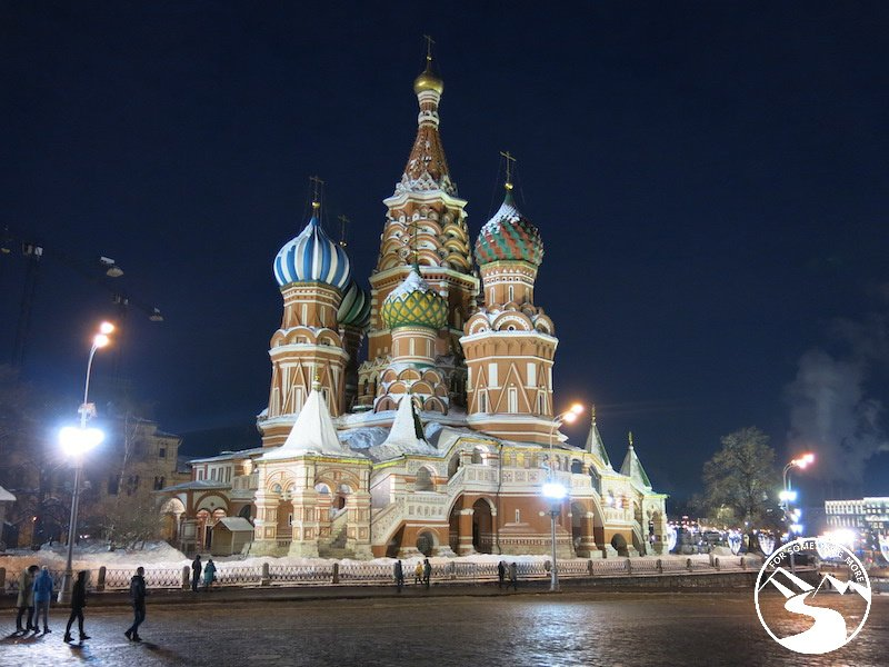 Travel to Moscow with kids and see St Basil's Cathedral by night - like a fairytale sultan's hat