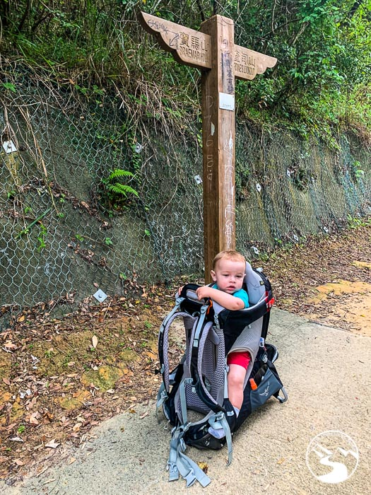 baby at trail junction