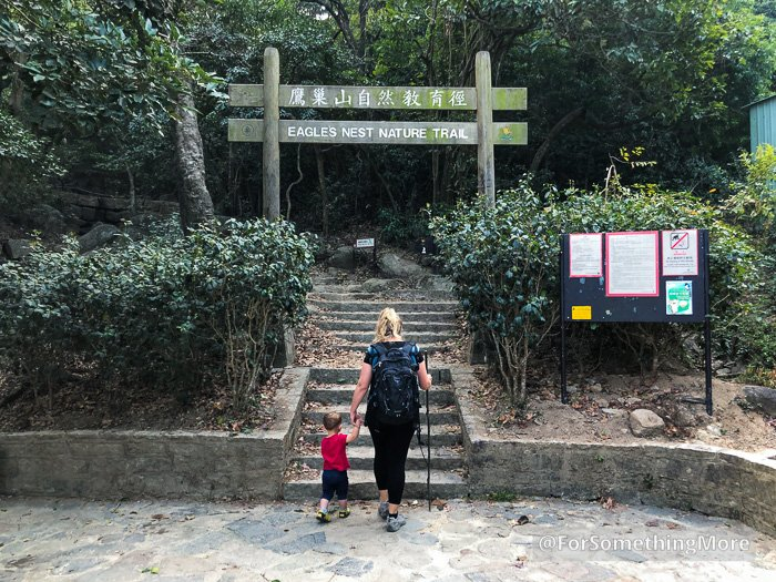 woman and boy hike on Eagle's Nest Nature Trail (鷹巢山)