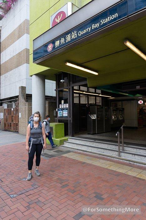 Quarry Bay MTR Station Exit A